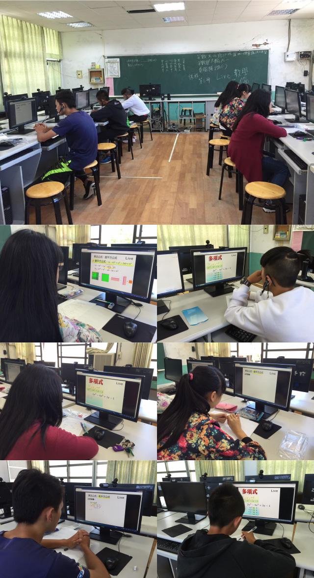 南投縣立仁愛國中學生使用Live數學學習網校園授權版